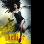 Jasmin Vardimon - Justitia DVD