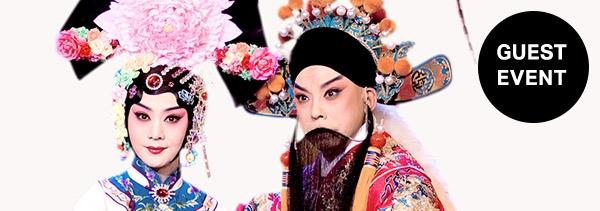 Peking Opera Gala