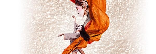 Northern Ballet Geisha