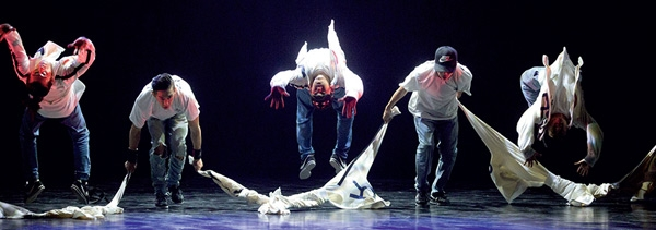 International Festival of Hip Hop Dance Theatre